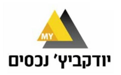 חי משה יודקביץ'