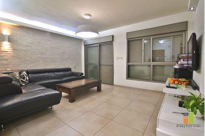 תמונה של למכירה דירת 4 חד' ברח' לוטם - גבעת הרקפות קרית ביאליק