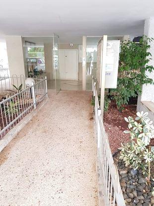 תמונה של למכירה 4.5 חדרים במרדכי פופל 16 בראשון לציון