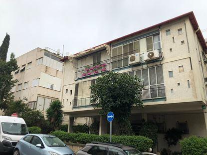 תמונה של למכירה בשכונת הראשונים דירת 3 חדרים ברחוב לאן ברמת גן
