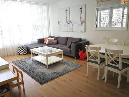 תמונה של למכירה בשכונת מרום נווה דירת 4 חדרים ברחוב סאלק ברמת גן