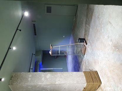תמונה של למכירה מחסן /מרתף בכיכר המדינה תל אביב