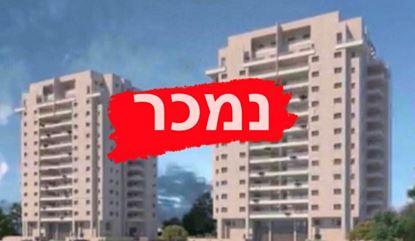 תמונה של העצמאות, יהוד