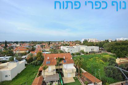 תמונה של דירת 5 חדרים יהוד